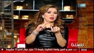 getlinkyoutube.com-شاهد ... ماذا قالت شيماء وهيدى على صورة هيفاء وهبى وهي شابة #نشرة_المصرى_اليوم