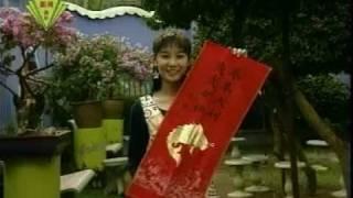 getlinkyoutube.com-迎春接福賀新年- 小鳳鳳