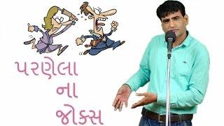 new gujju comedy - mahesh desai gujarati stand up comedian