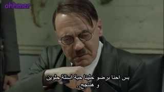 getlinkyoutube.com-ذات مومنت و انت بتراجع بعد الامتحان مع صحابك    من فيلم fall down لهتلر