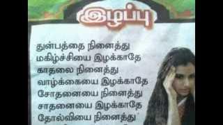 aadathada aadathaada manithaa-abinu2908