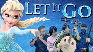 getlinkyoutube.com-Let It Go(Frozen) in Chinese Style by 八荒印痕OctoEast (國樂版 - 中阮/琵琶/二胡/笛子/吉他)