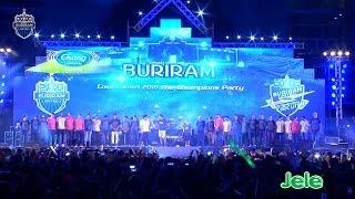 เปิดตัวนักเตะบุรีรัมย์ ยูไนเต็ด - Chang Buriram Countdown 2016 The Champions Party