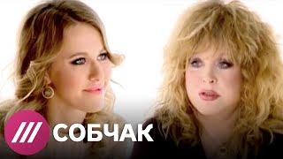 getlinkyoutube.com-Алла Пугачева в гостях у Собчак
