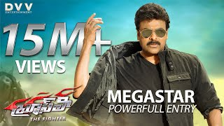 Megastar Chiranjeevi Powerful Entry | Bruce Lee The Fighter Movie Fight Scene | Ram Charan | DVV