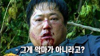 진짜! 현직 무당이 말하는 곡성, 의미 풀이(나홍진 감독, 배우 황정민)