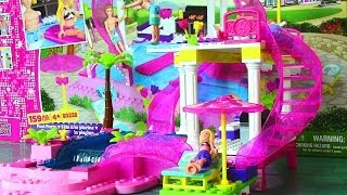 getlinkyoutube.com-Mega Bloks Barbie Pool Party with Barbie Doll and Ken Doll - Life in a Dream House