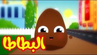 getlinkyoutube.com-البطاطا - قناة طيور بيبي