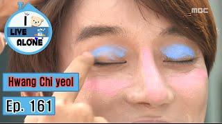 getlinkyoutube.com-[I Live Alone] 나 혼자 산다 - Hwang Chi yeol, Apply sunscreen to each jun hyung~ 20160610