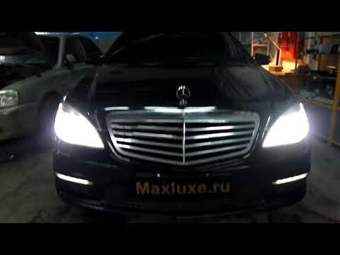 Реставрация фар Mercedes W221
