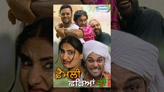 getlinkyoutube.com-Family Chharhyan Di