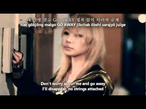 [HD] Go Away by 2NE1 (Roman &amp; English Sub) MV