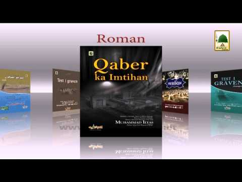 Book Titles - Qabar Ka Imtihan - Different Languages (1)