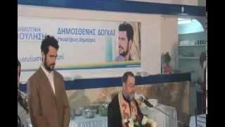 ''ΔΗΜΟΤΙΚΗ ΒΟΥΛΗΣΗ''  εγκαίνια του εκλογικού κέντρου ΒΑΡΗΣ