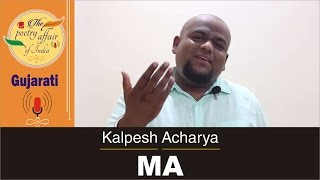 Kalpesh Acharya - Ma - Gujurati - The Poetry Affair of India