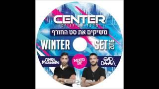 getlinkyoutube.com-Gadi Dahan & Omri Mordehai - Hit's 2016 (Center Winter Edition)