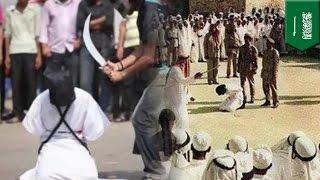 getlinkyoutube.com-サウジアラビアで当局が死刑執行人の求人