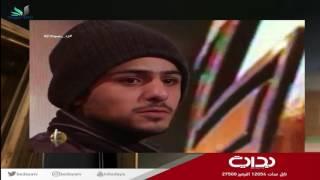 getlinkyoutube.com-خروج المتسابق راضي الجبيل - البرايم الثالث | #زد_رصيدك42