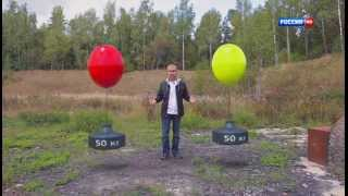 getlinkyoutube.com-Битва водорода с гелием.