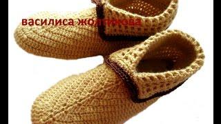 getlinkyoutube.com-Тапочки-сапожки женские крючком //Василиса