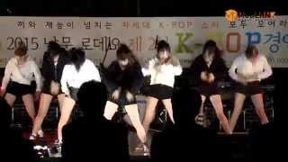 getlinkyoutube.com-댄스부문 ZUTTER(쩔어) - Dance Performance(2015 제 2회 수원시 K-POP 경연대회 Final Stage)