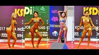 KSDI 2017 피트니스 챔피언쉽 여자부 직캠 Fitness 4K 창원 항노화 산업 박람회 by BusanWolf
