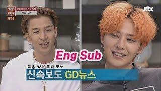 """getlinkyoutube.com-(BIGBANG)TAEYANG, """"GD 입이 진짜 싸 10원짜리.."""" 치명적 단점 폭로 냉장고를 부탁해 42회"""