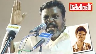 Ayutha Ezhuthu : Is AIADMK's Achievement Rally an Exaggeration..? (06/01/15)