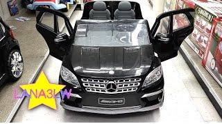 Mercedes ML63 Kids Electric Ride On Car Power Test Drive Toys R Us Popular - Lana3LW