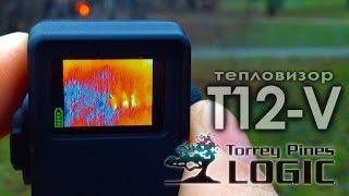 Тепловизор T12-V от Torrey Pines Logic| Магазин ALLAMMO.RU