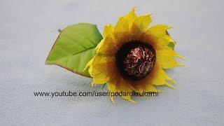 getlinkyoutube.com-Подсолнух из конфет и бумаги. Подарок своими руками. DIY paper sunflower.