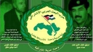 getlinkyoutube.com-نشيد حزب البعث العربي الإشتراكي