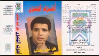 getlinkyoutube.com-Ashraf El Masry - Mawal El Weseya / أشرف المصرى - موال الوصية