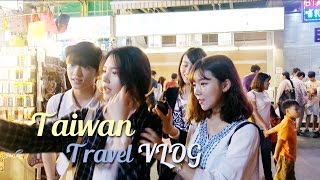 getlinkyoutube.com-[ENG]대만 여행 기록! Taiwan travel VLOG | 또아VLOG