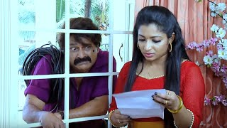 getlinkyoutube.com-Mayamohini | Episode 60 -  22 September 2015  | Mazhavil Manorama