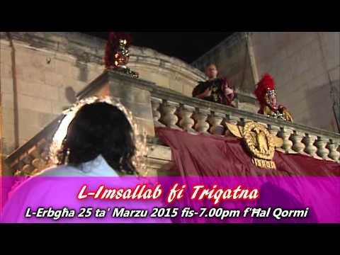 L-Imsallab fi Triqatna - Promo