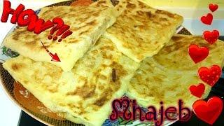 getlinkyoutube.com-MHAJEB - la vrai recette venu tout droit de Biskra.