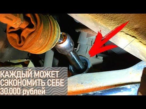 Расположение цепи грм у Zotye T600
