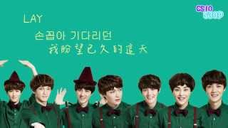 getlinkyoutube.com-[認聲版]EXO - Christmas Day (Korean ver) 繁中韓字