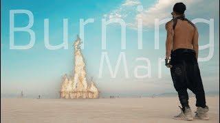 My Burning Man Film   2017