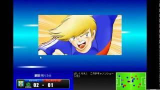 getlinkyoutube.com-キャプテン翼 ~つくろうドリームチーム~ VS フランス(ドリーム)