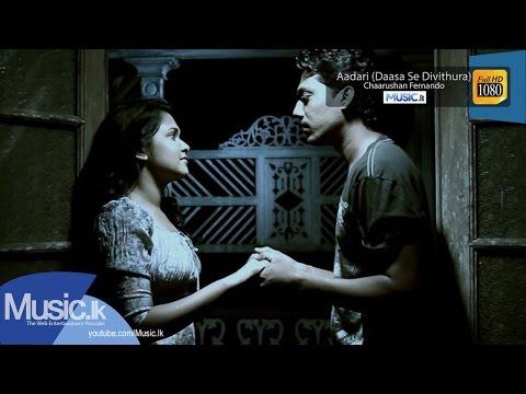 Aadari (Daasa Se Divithura) - Chaarushan Fernando