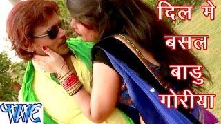 getlinkyoutube.com-HD दिल में बसल बाड़ू गोरिया - Maja Me Saja - Pramod Premi Yadav - Bhojpuri Hot Songs 2015 new