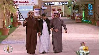 getlinkyoutube.com-سلامٍ ينثنى من طيب نية - خالد حامد ومعاذ الجماز وراجح الحارثي | #زد_رصيدك56