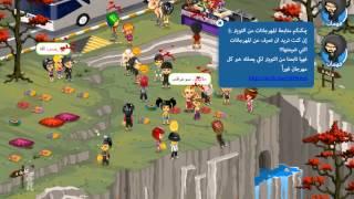 getlinkyoutube.com-حفلة التانغو بمرحب