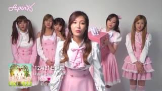 getlinkyoutube.com-12/21発売「PINK♡DOLL」収録曲公開  「IT GIRL -Japanese Ver.-」