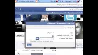 getlinkyoutube.com-اسهل طريقة لزيادة اعجابات الصفحات على الفيس بوك 3000 لايك أو اكثر