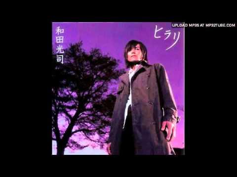 For The Future de Wada Kouji Letra y Video