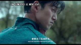 getlinkyoutube.com-屍憶The Bride Malaysia Official Trailer