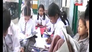 पौड़ी: किताबें छपी नहीं और सरकारी स्कूलों में पढ़ाई हुई शुरू